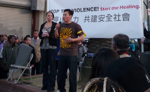 Eddy Zheng | Stop the Violence, Start the Healing